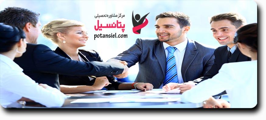 effective-and-valuable-communication3-potansiel