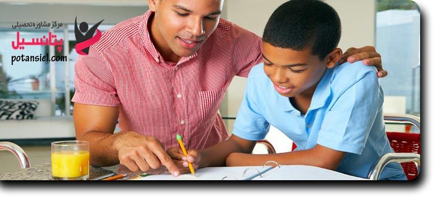 نکاتی-که-والدین-برای-موفقیت-تحصیلی-فرزندان-خود-باید-بدانند-potansiel.com- Tips-the-parents-to-success-school-children-her-should-know