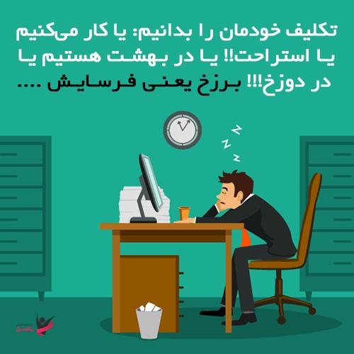 راه افزایش ساعت مطالعه