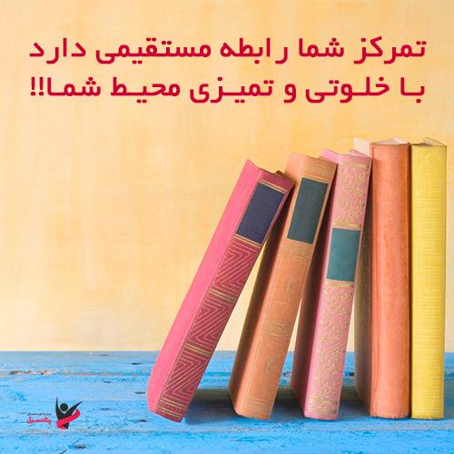 بهترین ساعت مطالعه
